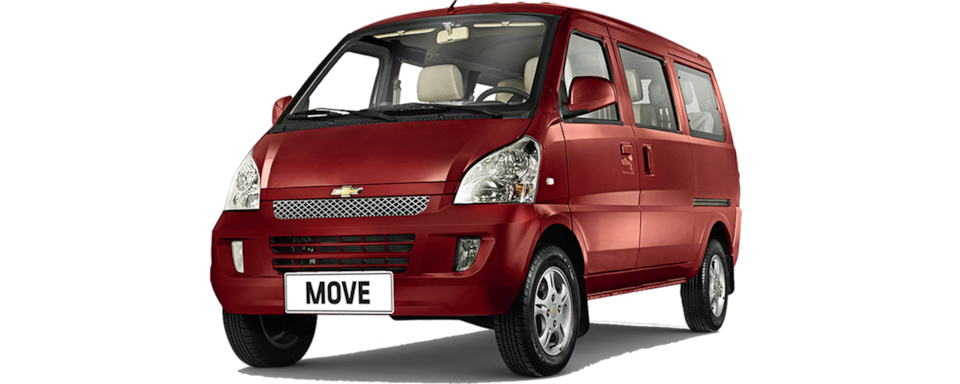 2018 Move Download Catalogue: Front View