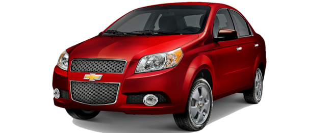 2018 Aveo Download Catalogue: Front View