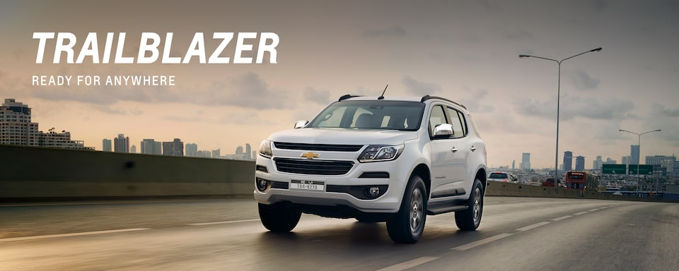 2019 Chevrolet SUV:  Trailblazer