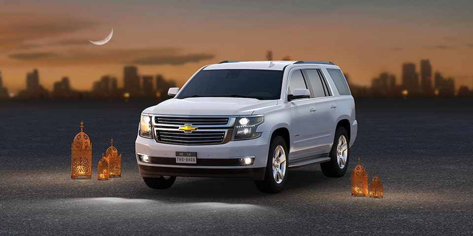 2020 Chevrolet Tahoe Full Size Suv Chevrolet Uae